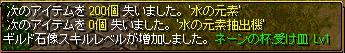 RedStone 11.05.20[15].jpg