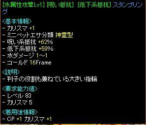 RedStone 11.05.21[00].jpg