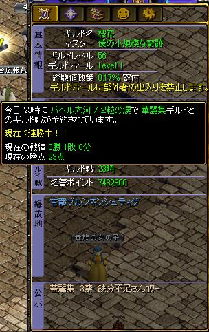 RedStone 11.06.03[06].jpg