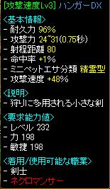 RedStone 11.05.20[00].jpg