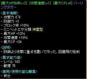 RedStone 11.05.20[01].jpg