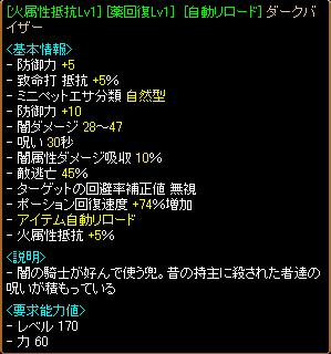 RedStone 11.05.20[03].jpg