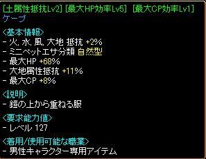 RedStone 11.05.20[04].jpg