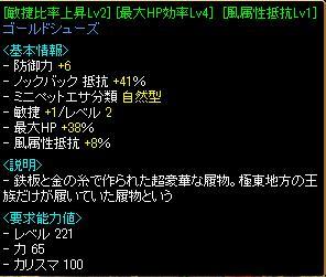 RedStone 11.05.20[05].jpg