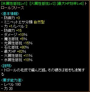 RedStone 11.05.20[06].jpg