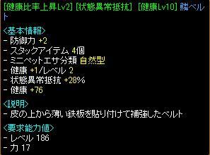 RedStone 11.05.20[08].jpg