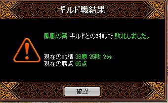 RedStone 11.05.24[01].jpg