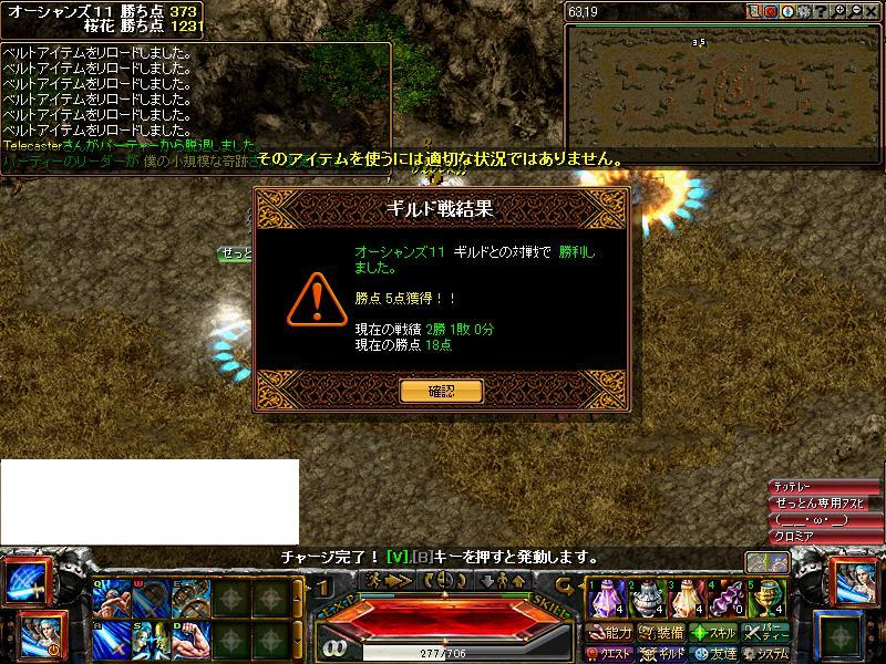 RedStone 11.05.27[03].jpg