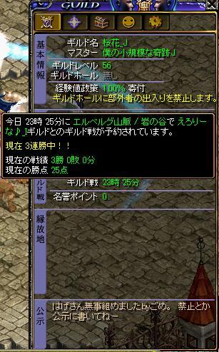 RedStone 11.06.29[07].jpg
