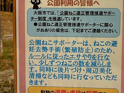 img_kanban_0002