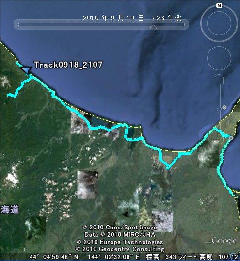 map100919