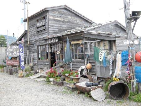 一走一宴in北海道Day4_13.jpg