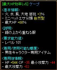 HP68%背