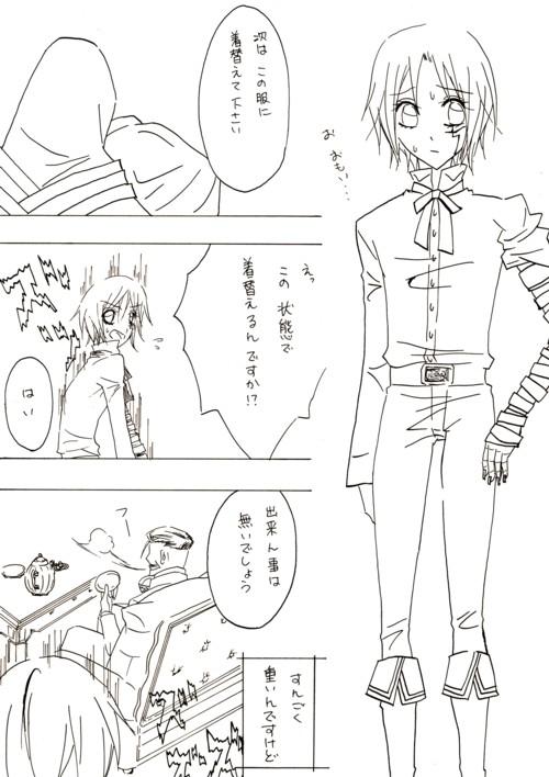 165夜 妄想1