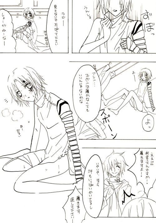 165夜 妄想3