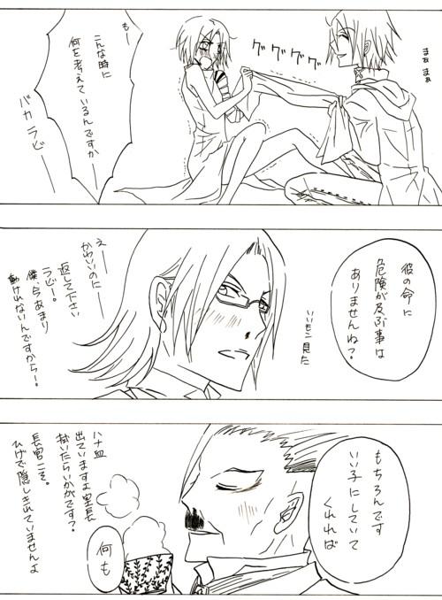 165夜 妄想4