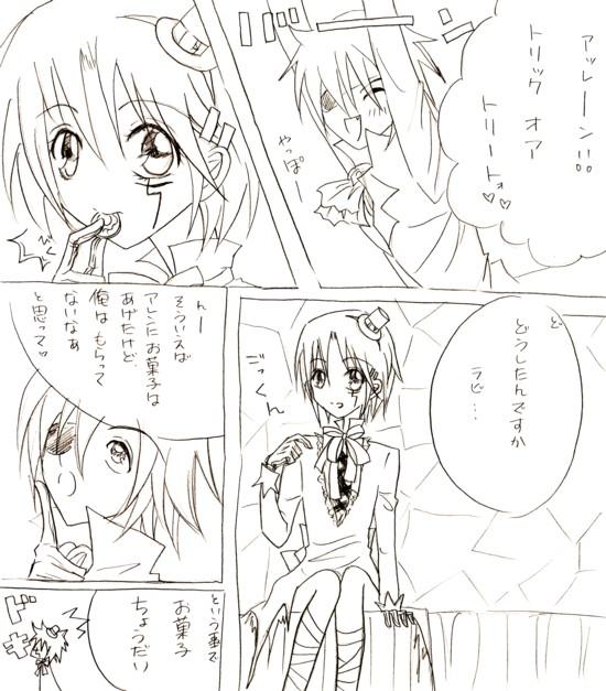 ハロウィン漫画 1