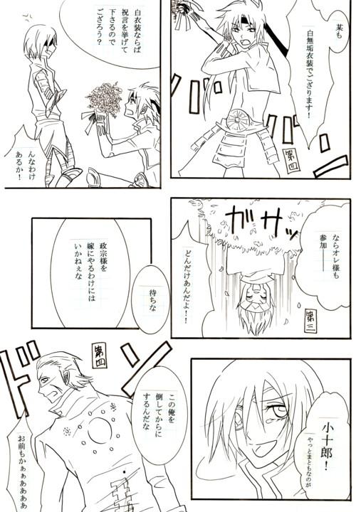 バトルヒーローズ 3