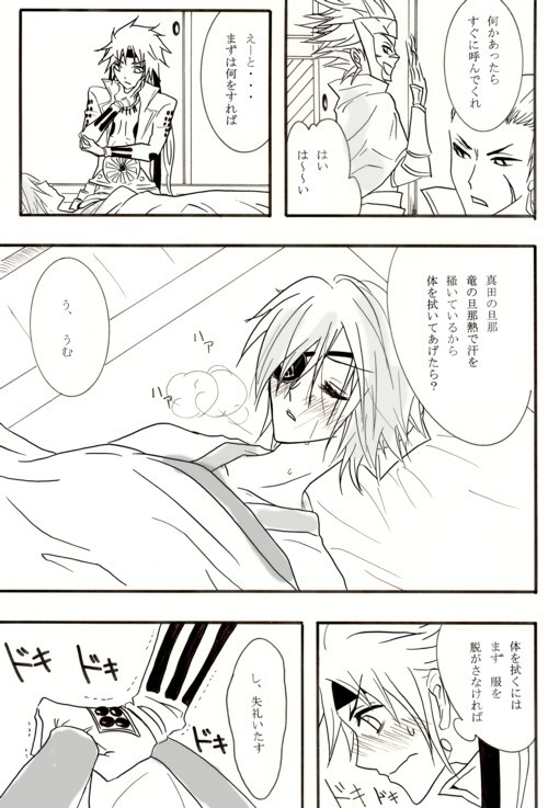 アニバサ漫画 3