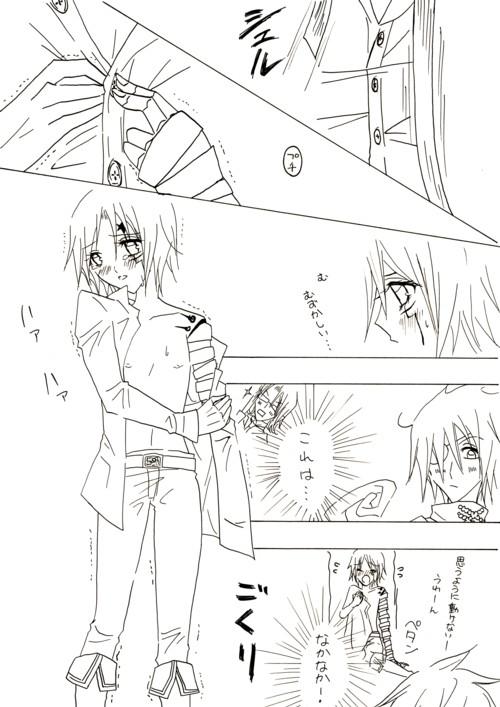 165夜 妄想2