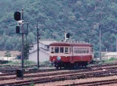 片上鉄道キハ303