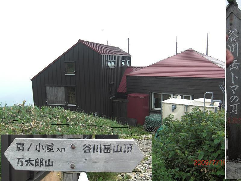 9.7.18.19.20 谷川岳 019.jpg