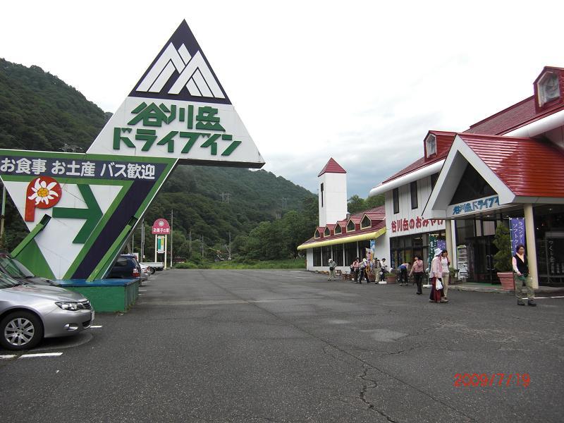 9.7.18.19.20 谷川岳 006.jpg