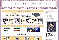 cherimoaさん