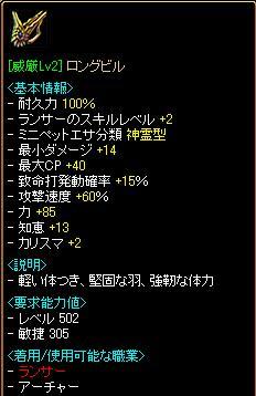素材2-1