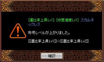 運比→増幅
