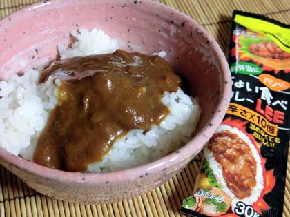 ちょい食べカレー・4