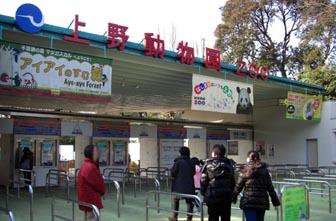 上野動物園・2