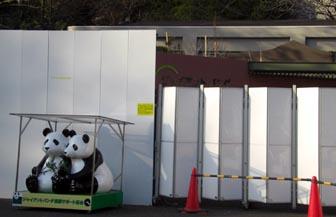 上野動物園・3