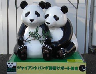 上野動物園・4
