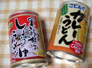 怪しい缶詰・1
