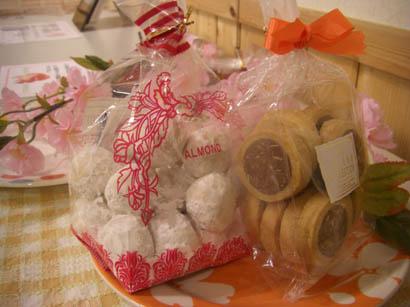 Vちゃんより ボンズのクッキー