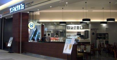 サンマルクカフェ・2
