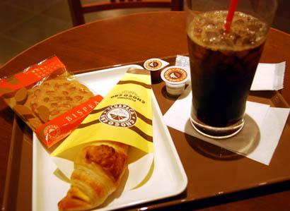 サンマルクカフェ・4