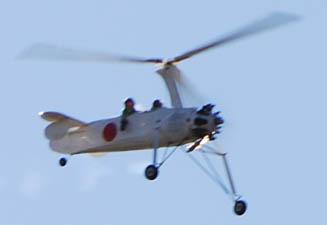 第24回RC航空ページェント・15