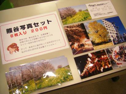 見栄子展示会09・1