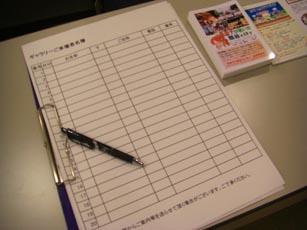 見栄子展示会09・3