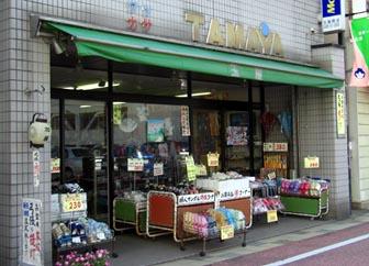 TAMAYA・1
