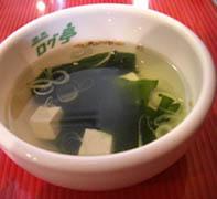 焼肉ログ亭・8