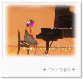 [photo29173243]IMG_0010.jpg