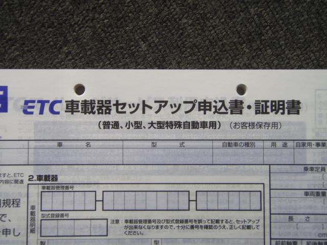 PC119310.JPG