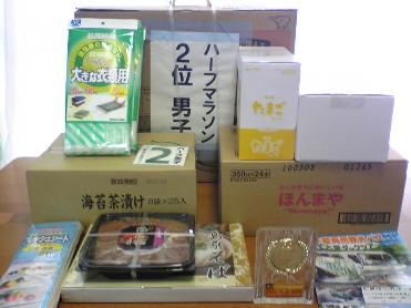 入賞賞品081102