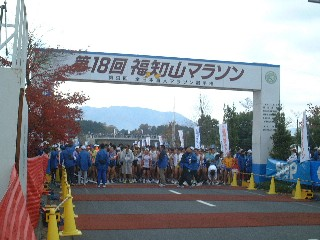 福知山スタート地点081123