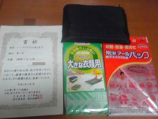 淀川市民マラソン091101