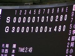 東京ドーム4月13日 009.jpg