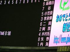 東京ドーム4月13日 003.jpg